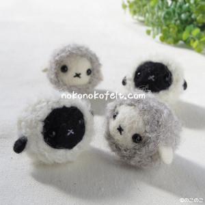 まんまる動物 羊