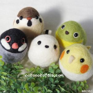 手のり小鳥 羊毛フェルト のこのこ