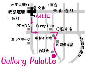 galleyupalette-map-2016-01-2